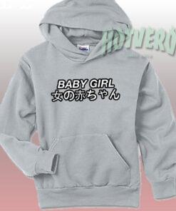 Get Cheap Baby Girl Japanese Hoodie Urban Clothing