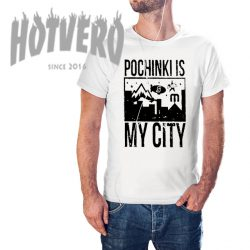 Pochinki Is My City PUBG Map T Shirt