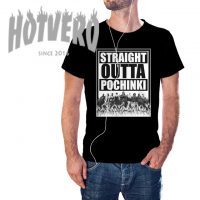 Straight Outta Pochinki PUBG Gaming T Shirt