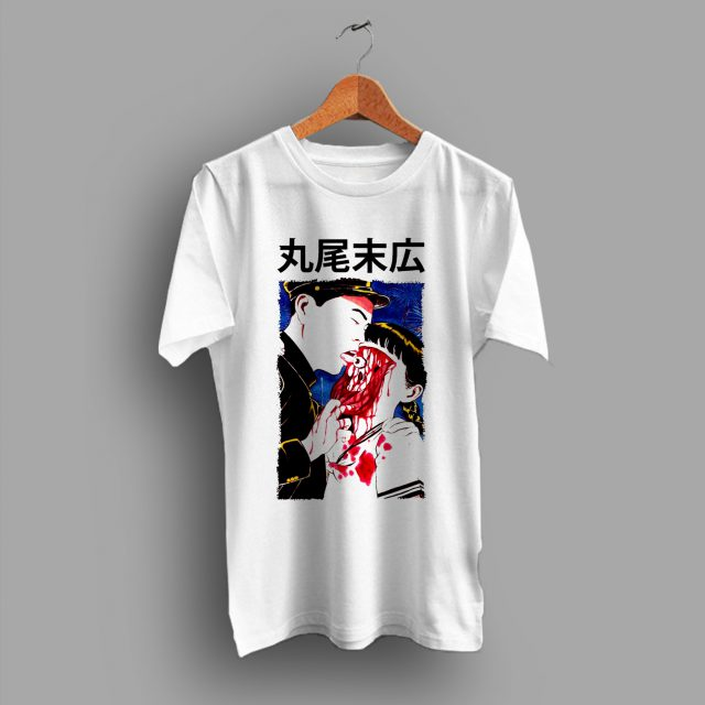 Cheap Suehiro Maruo Eyeball Lick Japanese Gore T Shirt