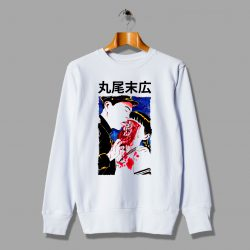 Suehiro Maruo Eyeball Lick Japan Japanese Gore Sweatshirt