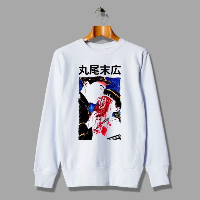 Suehiro Maruo Eyeball Lick Japan Japanese Gore Sweatshirt