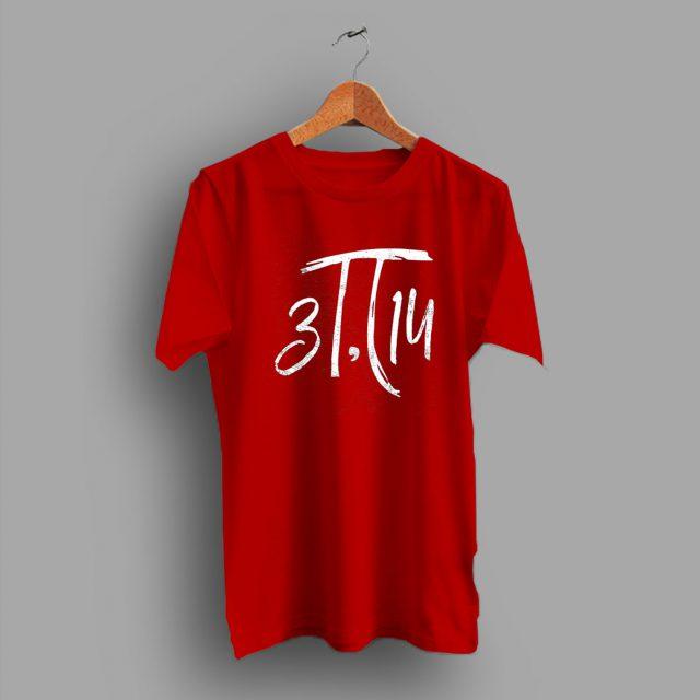 Mathlete Science Engineer Pi Day Symbol Geek T Shirt